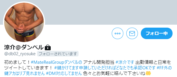 Ryosuke-Twitter.png