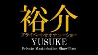 YUSUKE-blog-011.png
