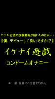 YUTA-blog-08-Private-Masturbation-ShowTime-09-02.png