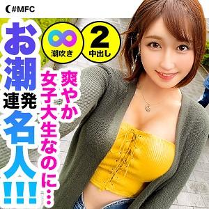 mfc082jp.jpg