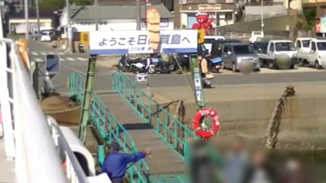 日間賀島03
