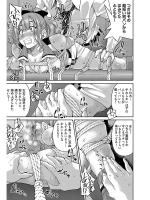 現実世界チート縄師〜はたらくお姉さんを緊縛生ハメイかせ無双〜4