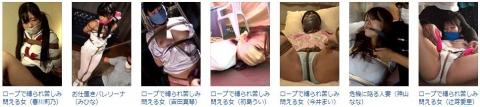 まるかつ@AV監督2