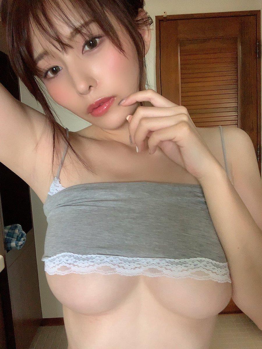 下乳 16