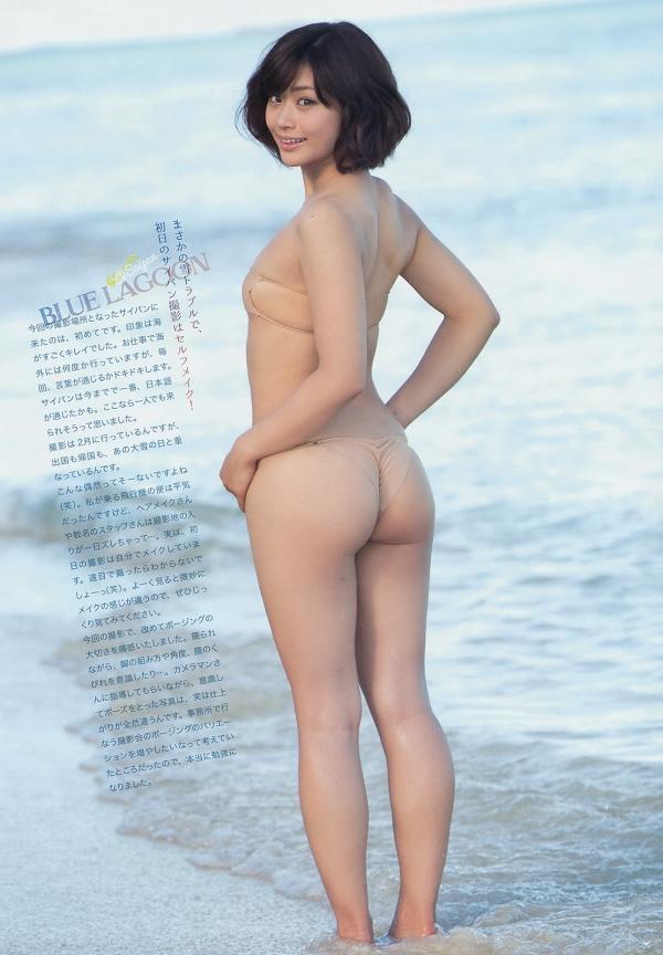ビキニ34904.jpg
