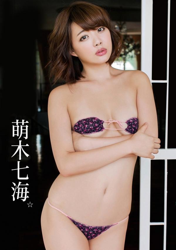 ビキニ35545.jpg