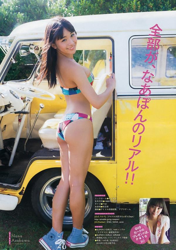 ビキニ36848.jpg