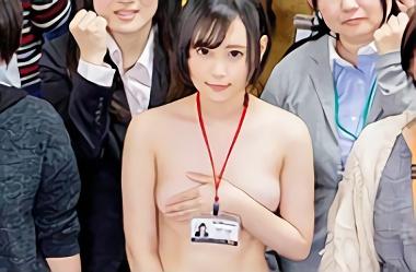 【浅井心晴】AVメーカーに勤務している激カワ美少女OLが羞恥心を克服するために企業内で公開羞恥セックスに挑戦!!