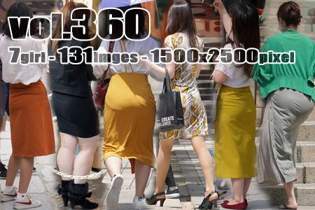 ■vol360-色気たっぷりタイトスカートのむっちりヒップライン