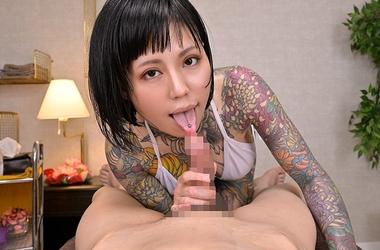 【VR】全身タトゥーの極彩色エステティシャンな桜雅凛#4