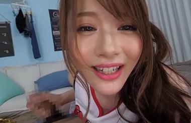 【VR】手コキご奉仕するチアガールの相沢みなみ