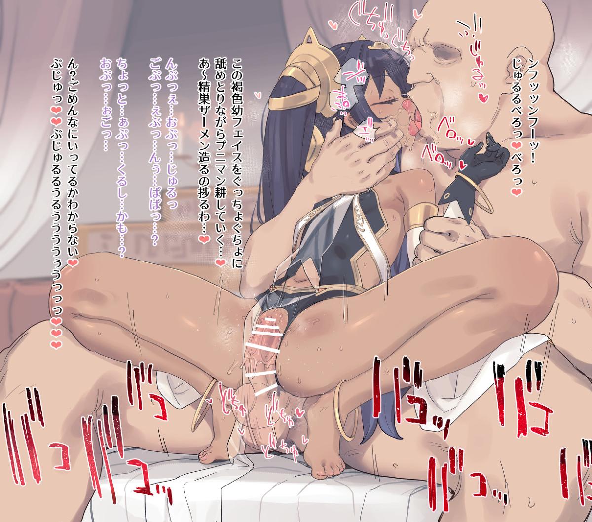 【二次元】ネフティムの座位中出し孕ませセックス二次エロ画像【ワールドフリッパー】4.jpg
