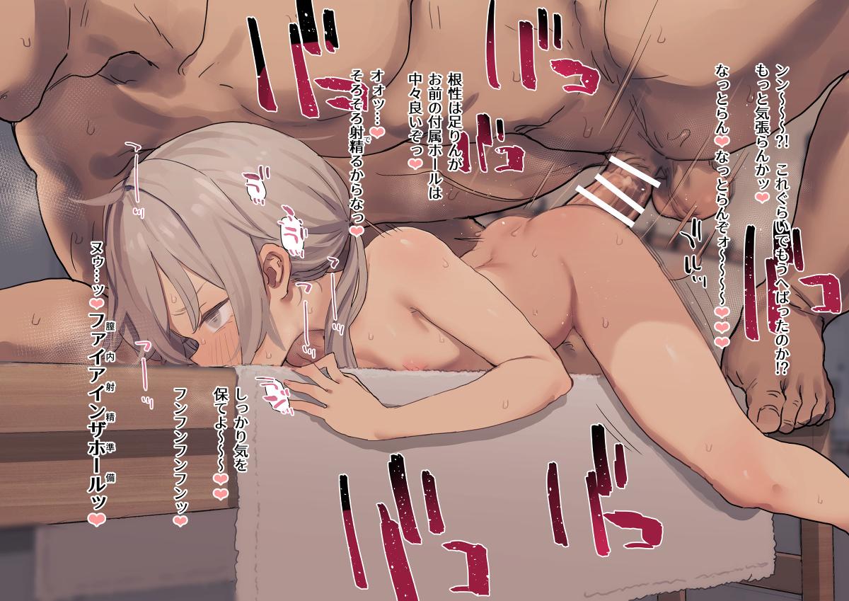 【ドルフロ】M200の後背位中出しくぱぁ溢れ精液二次エロ画像【少女前線】5.jpg