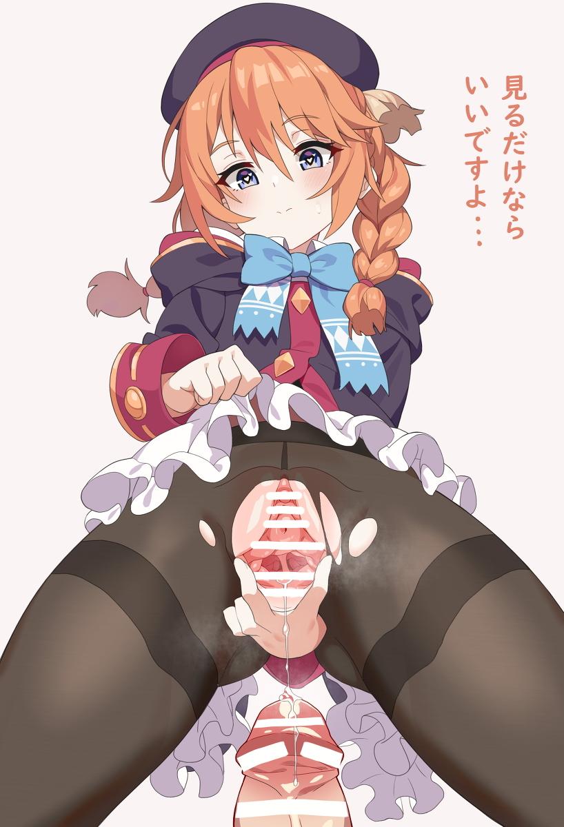 【プリコネR】ユニの破れストッキングくぱぁ二次エロ画像【プリンセスコネクト!Re:Dive】