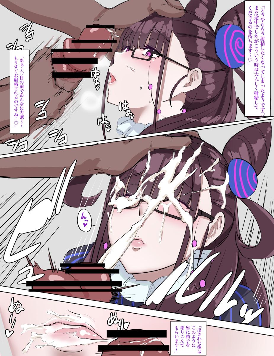 【FGO】紫式部の頬ズリちん嗅ぎ顔射ぶっかけ二次エロ画像【Fate/GrandOrder】3.jpg
