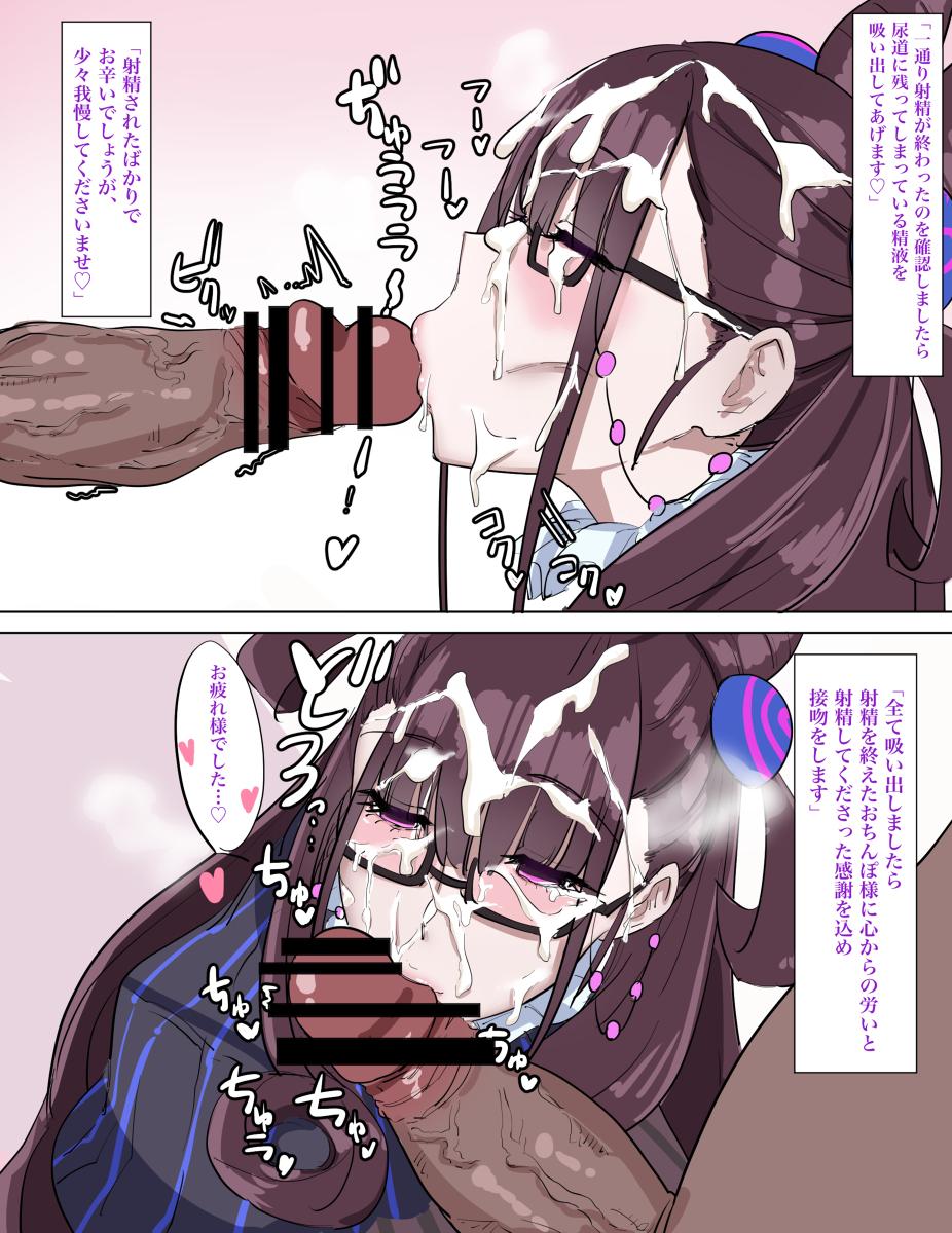 【FGO】紫式部の頬ズリちん嗅ぎ顔射ぶっかけ二次エロ画像【Fate/GrandOrder】4.jpg