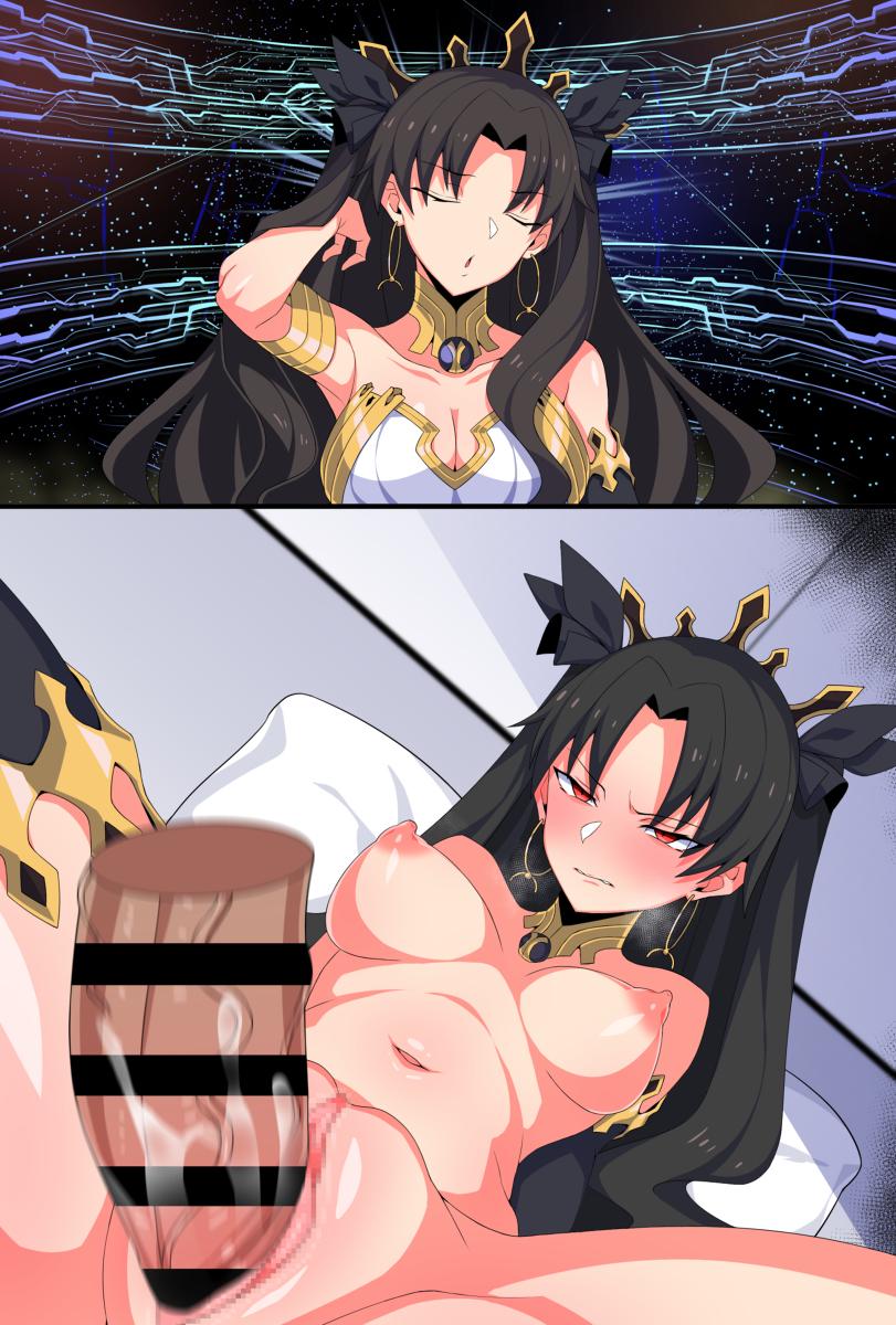 【FGO】イシュタルの中出しセックス二次エロ画像【Fate/GrandOrder】3.jpg