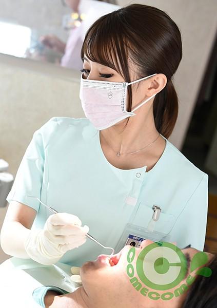 望月りさ 歯科衛生士のお姉さんに誘惑されて待合室でエッチしちゃいましたぁ~!!