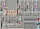 ワルキューレの葬列 Restraint Prison Gag (3)