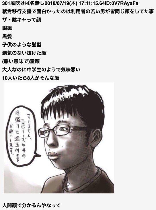 2008142131.jpg