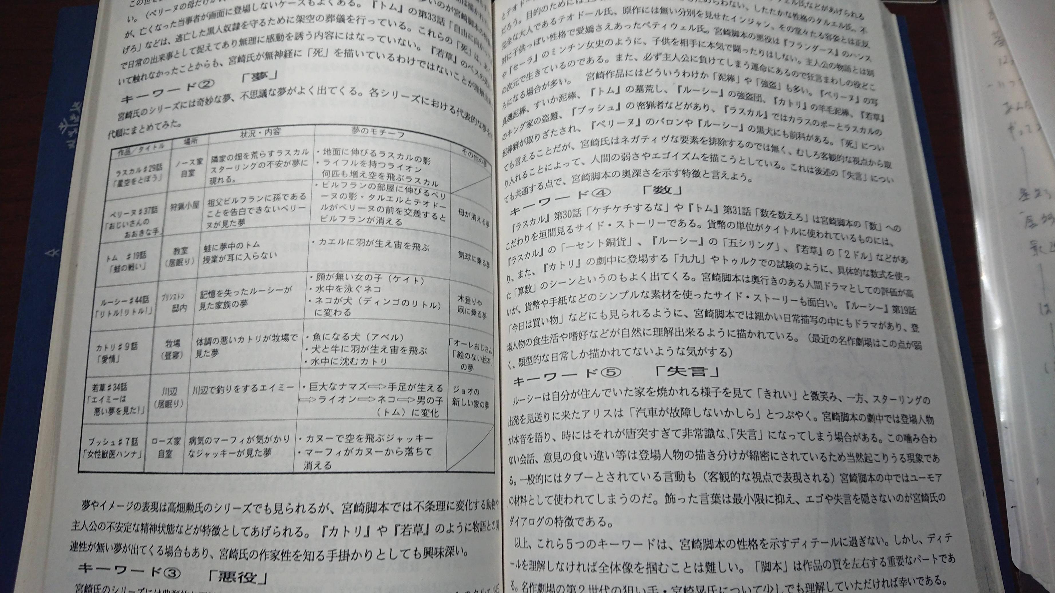 2011240551.jpg