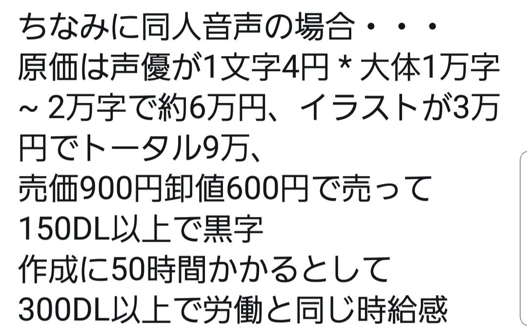 2101041858.jpg