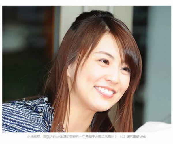 【衝撃】小林麻耶アナ、AV堕ちの危機…史上最大の芸能人AV女優の誕生になるのか…