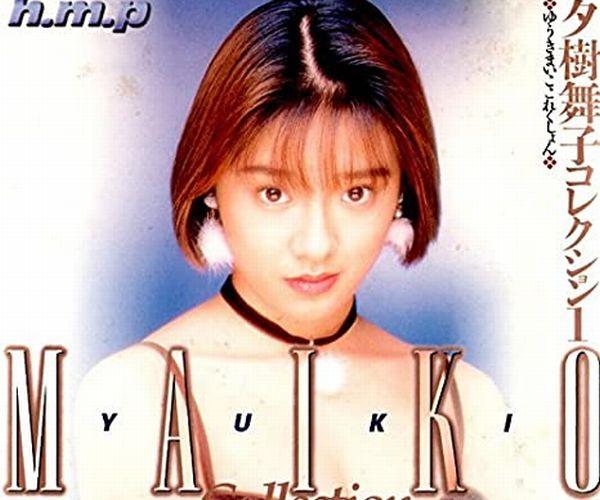 【画像】90年代のレジェンドAV女優・夕樹舞子さん(43)の現在