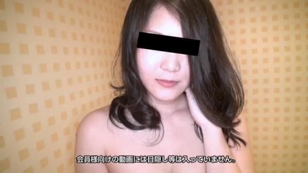 原明子(32歳)色白巨乳のむっちり人妻さん、玄姦されてしまう画像37枚のb03枚目