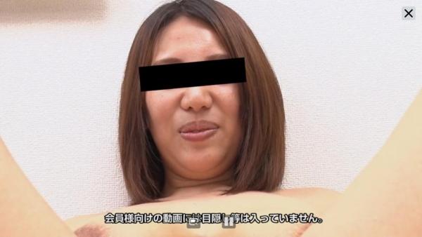 熟女のエロすぎマンコを接写 人妻マンコ図鑑デラックス版の画像19枚のa13枚目