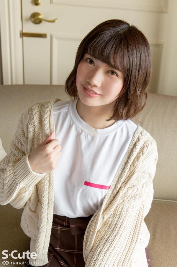 石原希望 19歳 巨乳パイパン娘 787 Nozomi エロ画像47枚のa01枚目