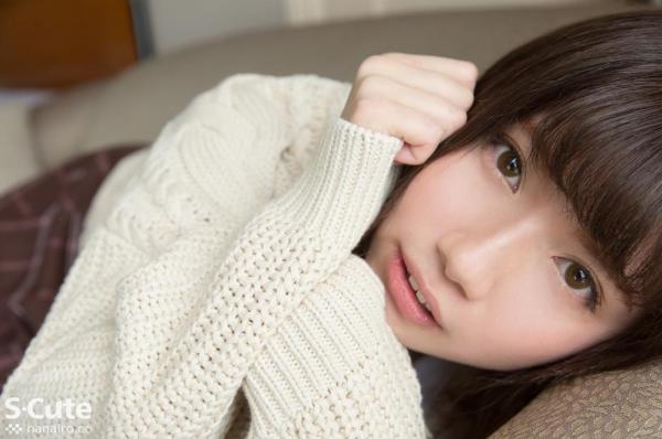 石原希望 19歳 巨乳パイパン娘 787 Nozomi エロ画像47枚のa02枚目