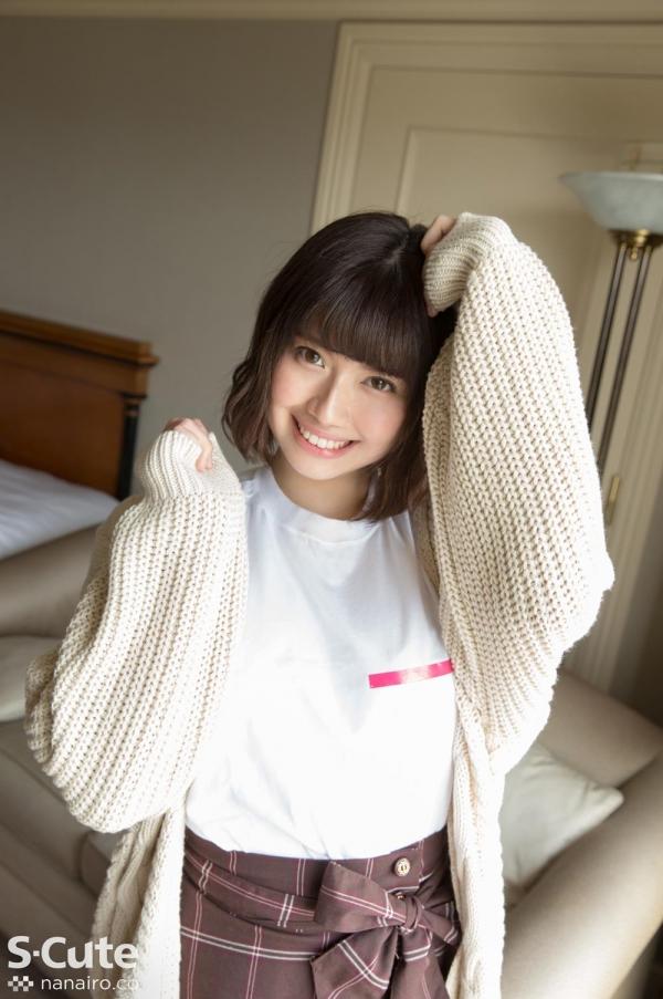 石原希望 19歳 巨乳パイパン娘 787 Nozomi エロ画像47枚のa04枚目
