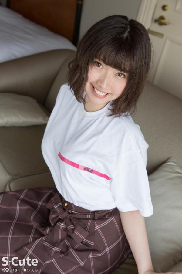 石原希望 19歳 巨乳パイパン娘 787 Nozomi エロ画像47枚のa05枚目