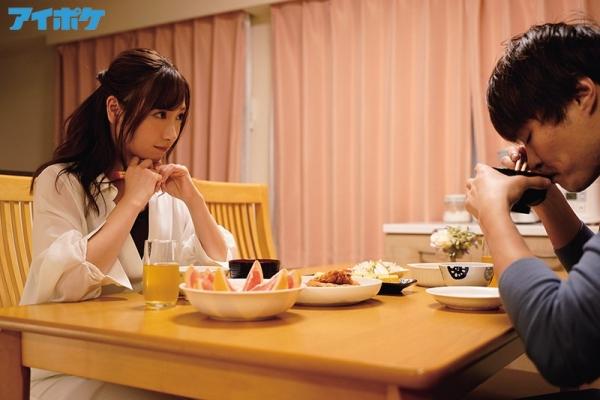 加美杏奈さん、禁欲1か月で理性が壊れてしまう。画像38枚のc09枚目