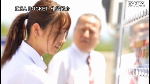 加美杏奈さん、絶倫おやじに膣奥をガンガン突かれて何度もイッてしまう。画像70枚のc03枚目