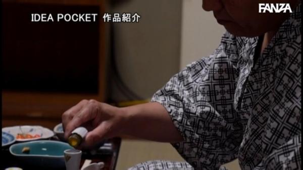 加美杏奈さん、絶倫おやじに膣奥をガンガン突かれて何度もイッてしまう。画像70枚のc04枚目