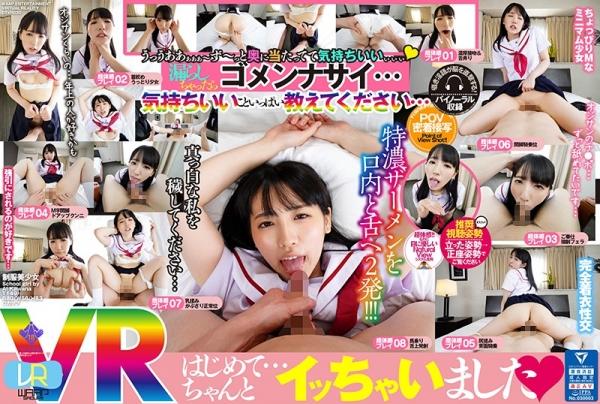 黒髪美少女 河奈亜依さん、制服姿で性交する。画像50枚のc01枚目