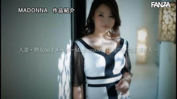 北川真由香 36歳 全身性感帯の豊満ボディでイキ狂ってしまう。画像78枚のb31枚目