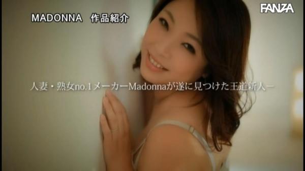 北川真由香 36歳 全身性感帯の豊満ボディでイキ狂ってしまう。画像78枚のb32枚目
