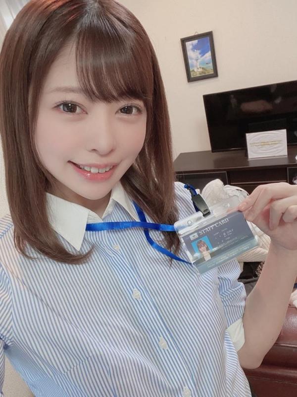 森日向子 nanairo Hinako 美脚美女エロ画像62枚のa11.jpg