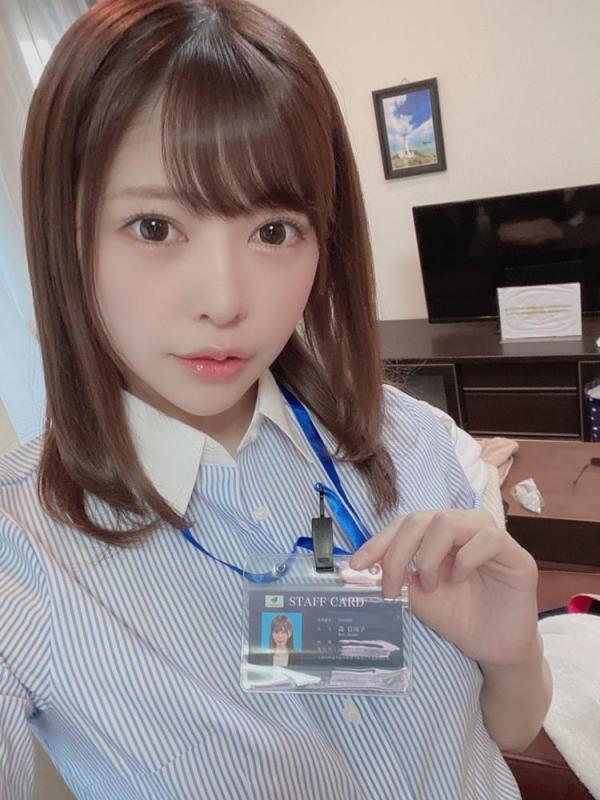 森日向子 nanairo Hinako 美脚美女エロ画像62枚のa12.jpg