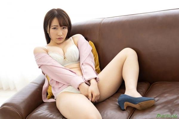 森田みゆ(春風コウ)ロリ巨乳が魅せる凄まじい濃厚中出しセックス画像61枚のc03枚目