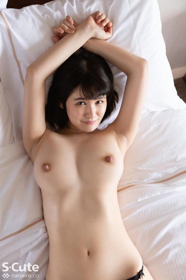 乙花イブ カナダと日本のハーフ美女 812 Eve エロ画像43枚のb13枚目