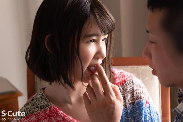 乙花イブ カナダと日本のハーフ美女 812 Eve エロ画像43枚のc01枚目