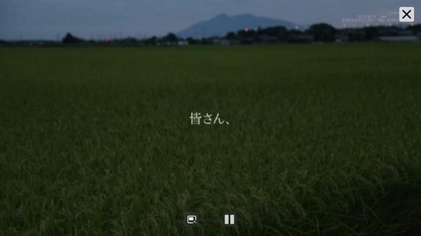 坂井千晴 29歳 美人介護士さん、ガン突きされてイクイクイク連発してしまう。画像62枚のb01枚目