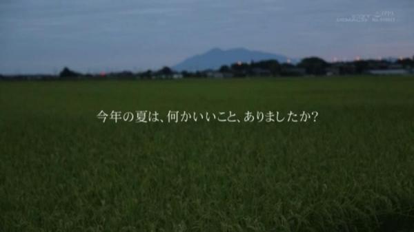 坂井千晴 29歳 美人介護士さん、ガン突きされてイクイクイク連発してしまう。画像62枚のb02枚目