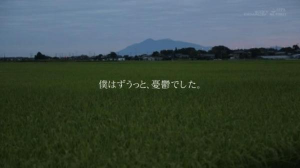 坂井千晴 29歳 美人介護士さん、ガン突きされてイクイクイク連発してしまう。画像62枚のb03枚目