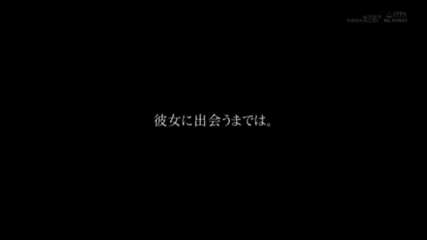 坂井千晴 29歳 美人介護士さん、ガン突きされてイクイクイク連発してしまう。画像62枚のb04枚目