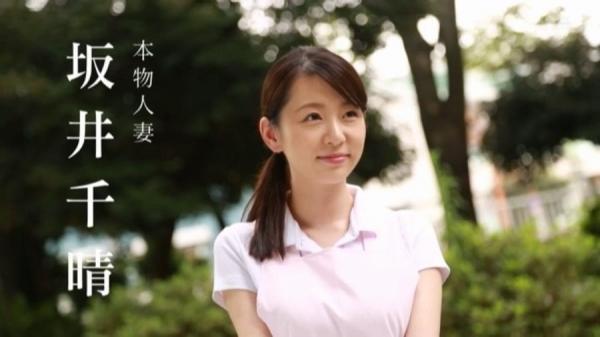 坂井千晴 29歳 美人介護士さん、ガン突きされてイクイクイク連発してしまう。画像62枚のb11枚目